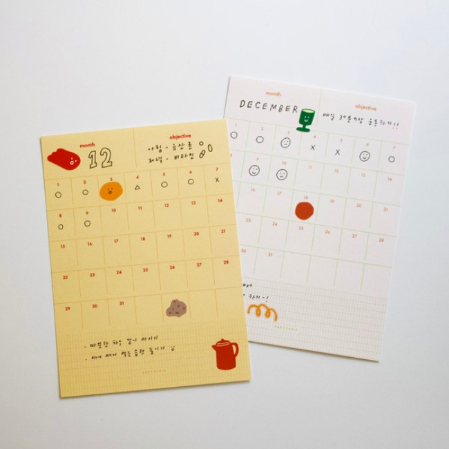 [ppp studio] monthly tracker